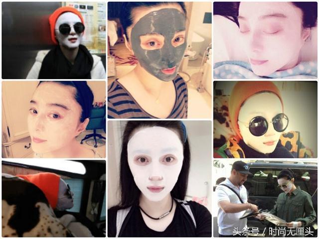 Phạm Băng Băng nói về tin đồn đắp 600 miếng mặt nạ một năm: Quá khoa trương-1