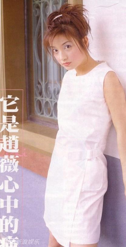 Đâu riêng Lâm Tâm Như, Triệu Vy cũng gây bất ngờ thời làm mẫu bikini-8