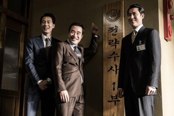 Giải Oscar Hàn Quốc ngó lơ bom tấn chiến tranh của Song Joong Ki-1
