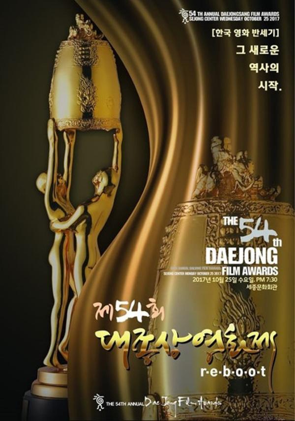 Giải Oscar Hàn Quốc ngó lơ bom tấn chiến tranh của Song Joong Ki-2