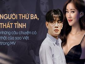 Người thứ ba, thất tình - những chất liệu quý được ca sĩ Vpop 'mượn' kể lại trong MV