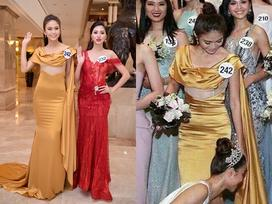 Tại sao chiếc váy Mâu Thủy lại kém xinh đến thế?