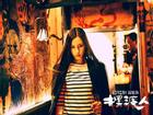 Bom xịt 'Người Lái Đò' của Angela Baby gây sốc khi chiếm 7 đề cử tại LHP Kim Mã 2017