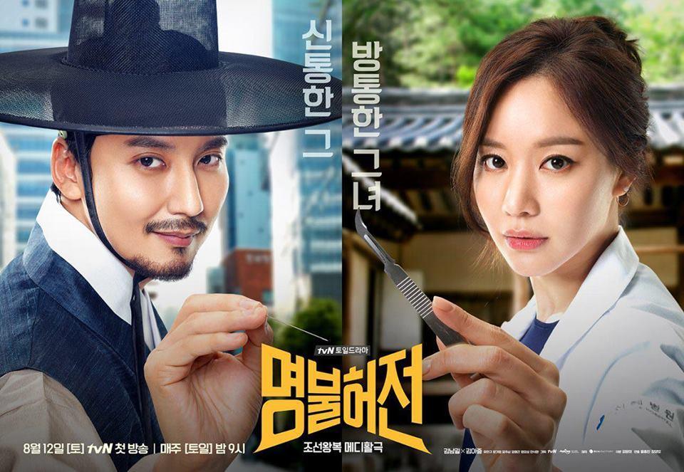 Sao Hàn 2/10: Kim Tae Hee cafe thân mật cùng ông xã trước ngày lâm bồn-5