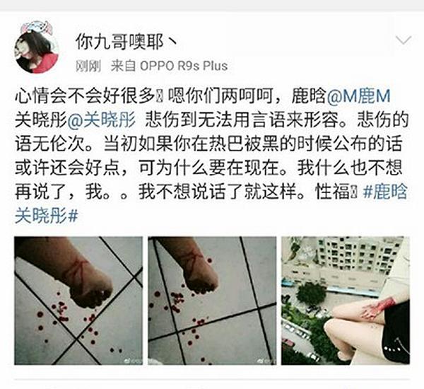 Sốc: Quá đau lòng, loạt fan cuồng người nhảy lầu, kẻ cắt tay tự sát sau khi Luhan hẹn hò với mỹ nhân 9X-4