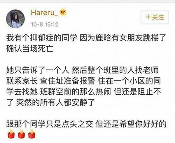 Sốc: Quá đau lòng, loạt fan cuồng người nhảy lầu, kẻ cắt tay tự sát sau khi Luhan hẹn hò với mỹ nhân 9X-5