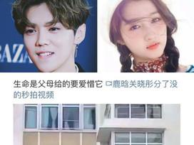 Sốc: Quá đau lòng, loạt fan cuồng người nhảy lầu, kẻ cắt tay tự sát sau khi Luhan hẹn hò với mỹ nhân 9X