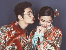 Đám cưới hoành tráng là thế, ngày kỷ niệm hôn lễ Huỳnh Hiểu Minh - Angela Baby lại chỉ có thịt xiên nướng