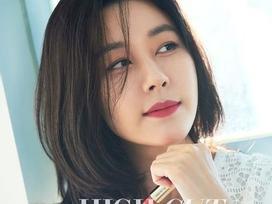 Sao Hàn 10/10: Kim Ha Neul, Park Ji Sung đồng loạt đón nhận tin vui
