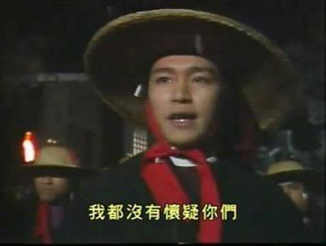 Vua hài Châu Tinh Trì và những vai diễn không bao giờ muốn nhớ đến-12