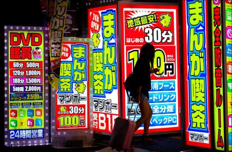 Giới trẻ Nhật thời nay: Không ra đường, không kết hôn, không tình dục-3