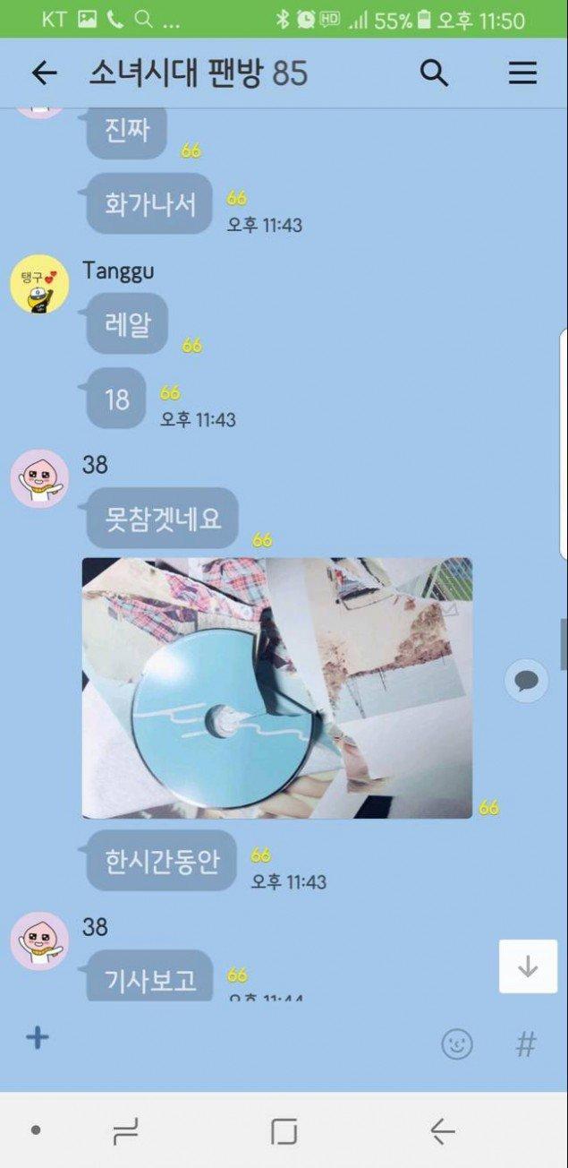 Fan bẻ đĩa, xé poster SNSD sau tin rời SM của 3 thành viên-1