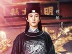 Choáng trước Bao Thanh Thiên đẹp trai, trắng trẻo nhất lịch sử truyền hình Hoa ngữ