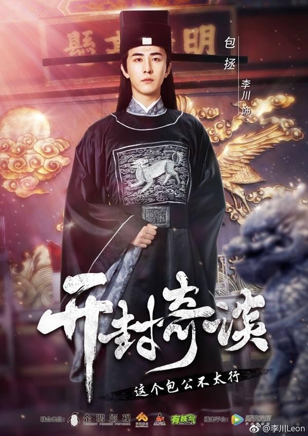 Choáng trước Bao Thanh Thiên đẹp trai, trắng trẻo nhất lịch sử truyền hình Hoa ngữ-2