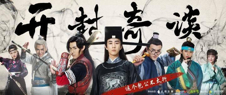 Choáng trước Bao Thanh Thiên đẹp trai, trắng trẻo nhất lịch sử truyền hình Hoa ngữ-1