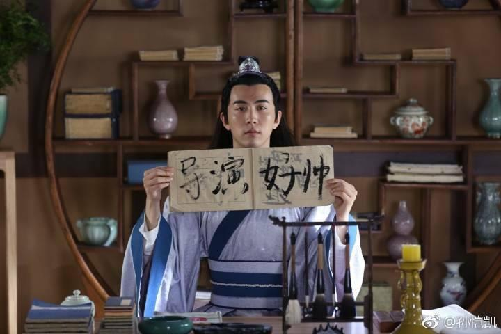 Choáng trước Bao Thanh Thiên đẹp trai, trắng trẻo nhất lịch sử truyền hình Hoa ngữ-9