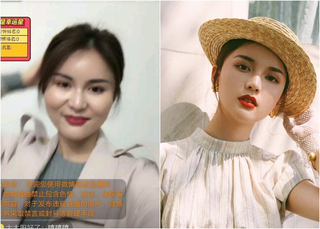 Hot girl Trung Quốc mất chục ngàn fan chỉ sau một lần livestream vì lộ nhan sắc thật-7