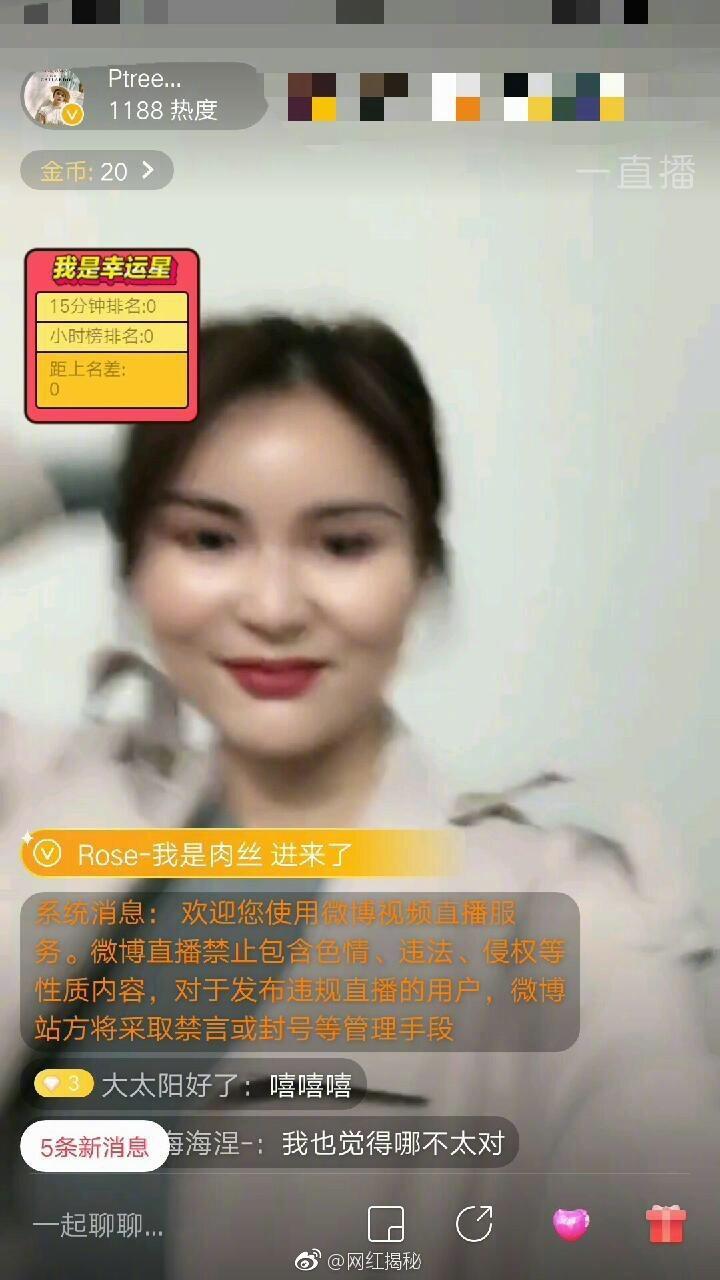 Hot girl Trung Quốc mất chục ngàn fan chỉ sau một lần livestream vì lộ nhan sắc thật-6