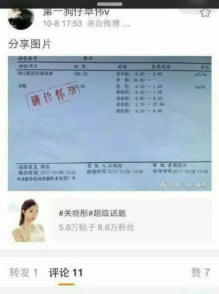 Vừa công khai bạn gái được 4 ngày, Luhan đã vội vã mua nhẫn cưới?-5