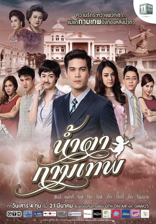 Những màn đánh ghen dã man tàn bạo trong loạt phim đình đám Thái Lan-1