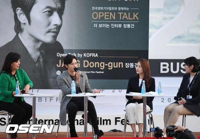 Jang Dong Gun: Tôi chưa thực sự là người chồng, người cha tốt-3
