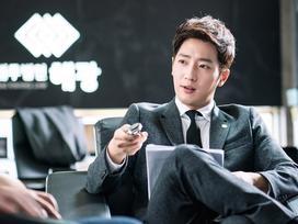 Ngoài Lee Jong Suk, còn có 5 trai đẹp làm nên sức hút của 'Khi Nàng Say Giấc'