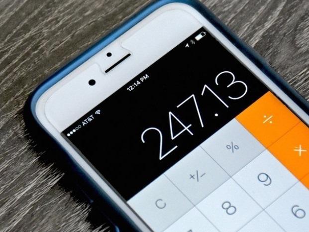 10 tuyệt chiêu dùng iPhone ít người biết