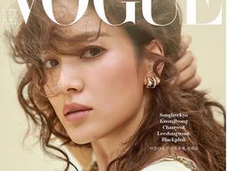 Song Hye Kyo lộng lẫy như công chúa trên bìa tạp chí thời trang quyền lực nhất xứ Hàn