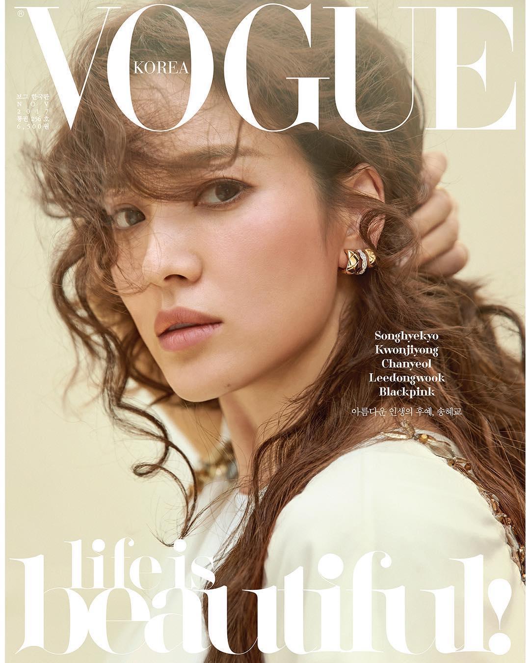 Song Hye Kyo lộng lẫy như công chúa trên bìa tạp chí thời trang quyền lực