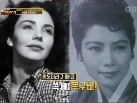 Sao Hàn 16/10: Nữ diễn viên được mệnh danh 'Marilyn Monroe Hàn Quốc' qua đời