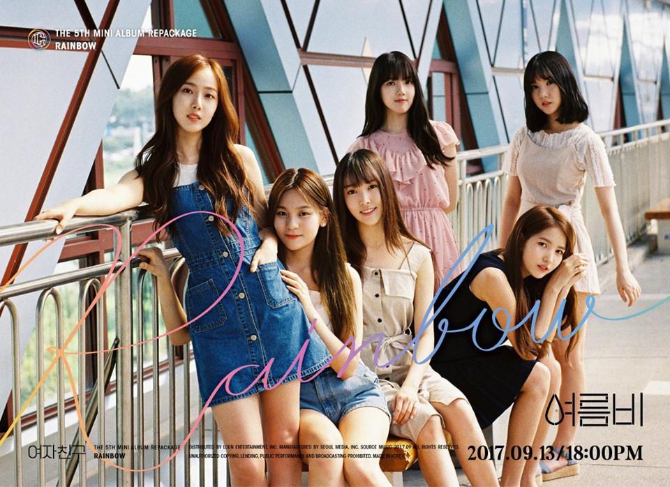 Những nhóm nhạc đàn em xứng đáng kế thừa ngôi vị của SNSD, 2NE1-8