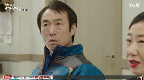 Công bố danh tính nam diễn viên Hàn Quốc quấy rối tình dục bạn diễn-1