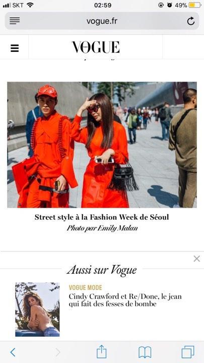 Ngày đầu ra quân, Phí Phương Anh chễm chệ trên tạp chí Vogue Pháp và Mỹ-9