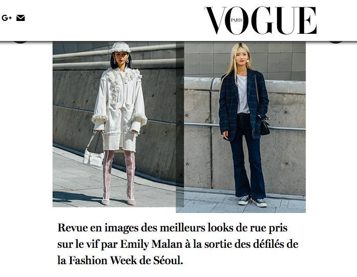 Ngày đầu ra quân, Phí Phương Anh chễm chệ trên tạp chí Vogue Pháp và Mỹ-2