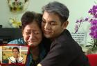Sơn Ngọc Minh: 'Tôi giấu mẹ ruột giới tính thật của mình vì sợ mẹ kỳ thị người đồng tính'