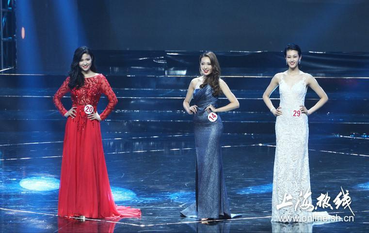 Chân dài tuổi U30 thành Hoa hậu Hoàn vũ Trung Quốc nhờ ứng xử lạ-5