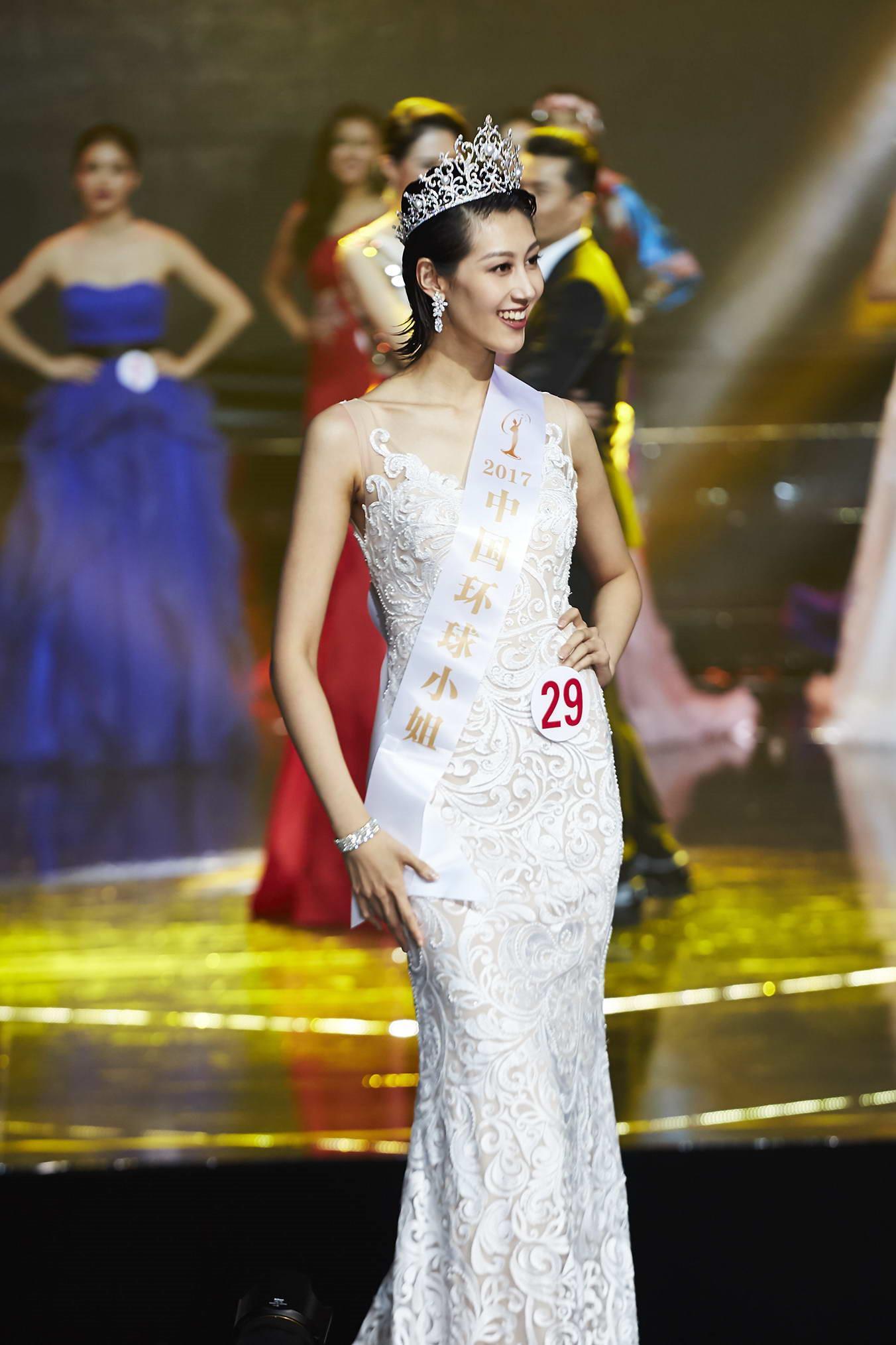 Chân dài tuổi U30 thành Hoa hậu Hoàn vũ Trung Quốc nhờ ứng xử lạ-6
