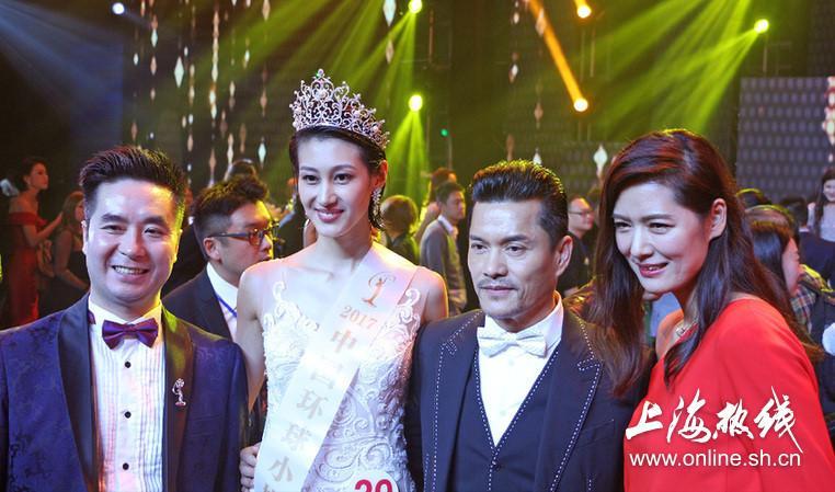 Chân dài tuổi U30 thành Hoa hậu Hoàn vũ Trung Quốc nhờ ứng xử lạ-8