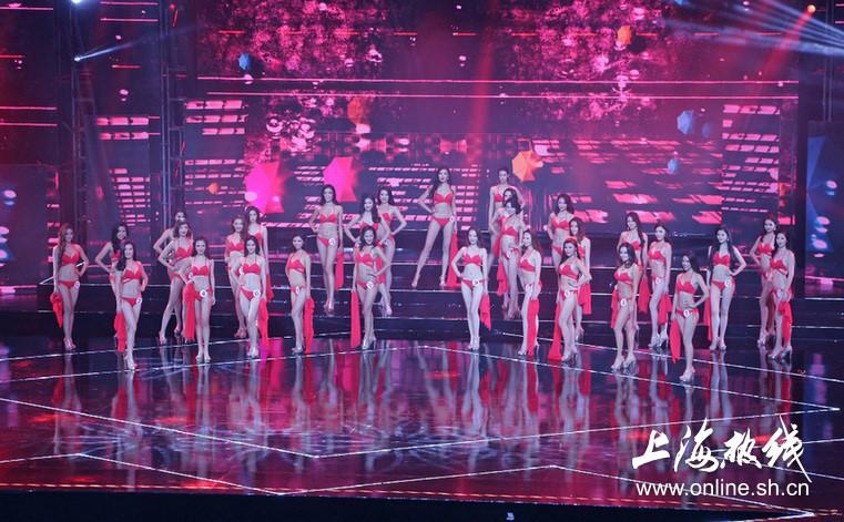 Chân dài tuổi U30 thành Hoa hậu Hoàn vũ Trung Quốc nhờ ứng xử lạ-9