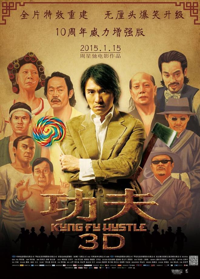 Giới làm phim Trung Quốc xôn xao về hai bom tấn của Châu Tinh Trì-2