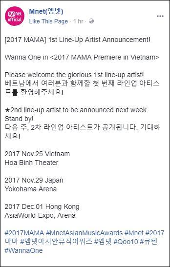 WANNA ONE là nghệ sỹ đầu tiên được Mnet xác nhận biểu diễn tại MAMA 2017 ở Việt Nam!-2