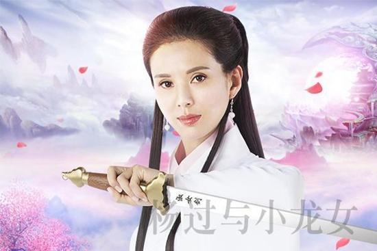 Sau 22 năm, Lý Nhược Đồng lại lần nữa hóa thân thành Tiểu Long Nữ-2