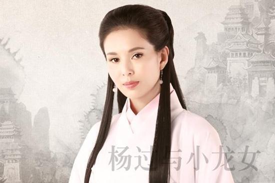 Sau 22 năm, Lý Nhược Đồng lại lần nữa hóa thân thành Tiểu Long Nữ-3