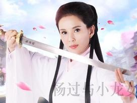 Sau 22 năm, Lý Nhược Đồng lại lần nữa hóa thân thành Tiểu Long Nữ