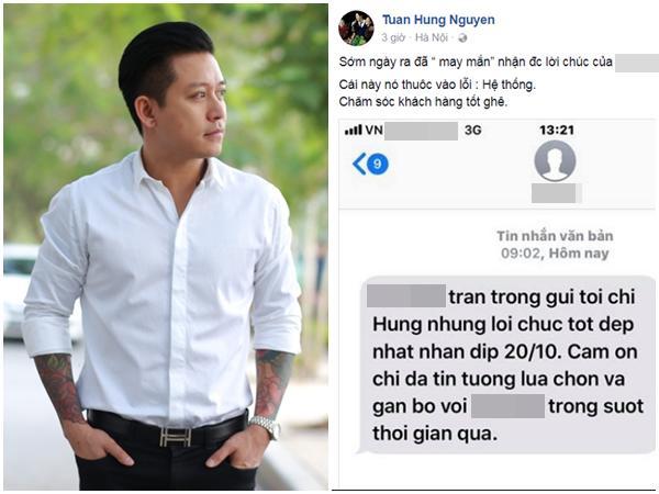 Tin sao Việt 20/10: Tuấn Hưng cảm thấy may mắn vì nhận được lời chúc mừng nhân ngày phụ nữ-1