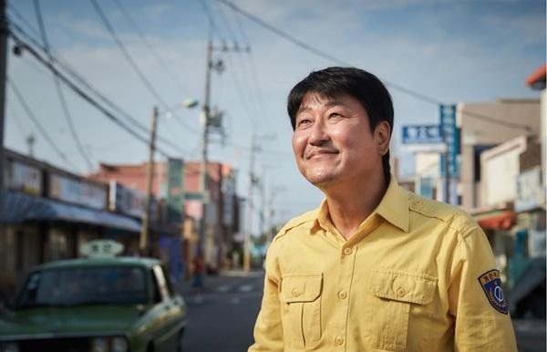 Những quý ông quyền lực hàng đầu làng giải trí Hàn Quốc-9