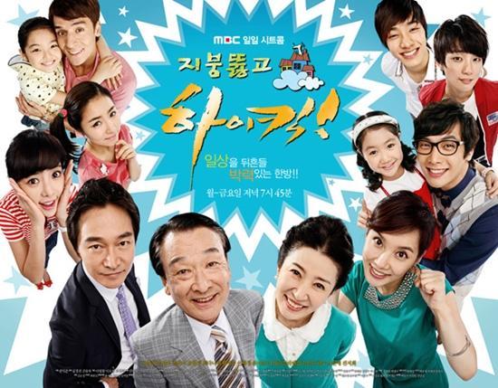 Gia đình là số 1: Sau 10 năm vẫn là phim sitcom đình đám nhất xứ Hàn-3