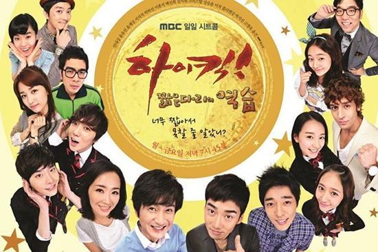 Gia đình là số 1: Sau 10 năm vẫn là phim sitcom đình đám nhất xứ Hàn-5