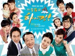 'Gia đình là số 1': Sau 10 năm vẫn là phim sitcom đình đám nhất xứ Hàn