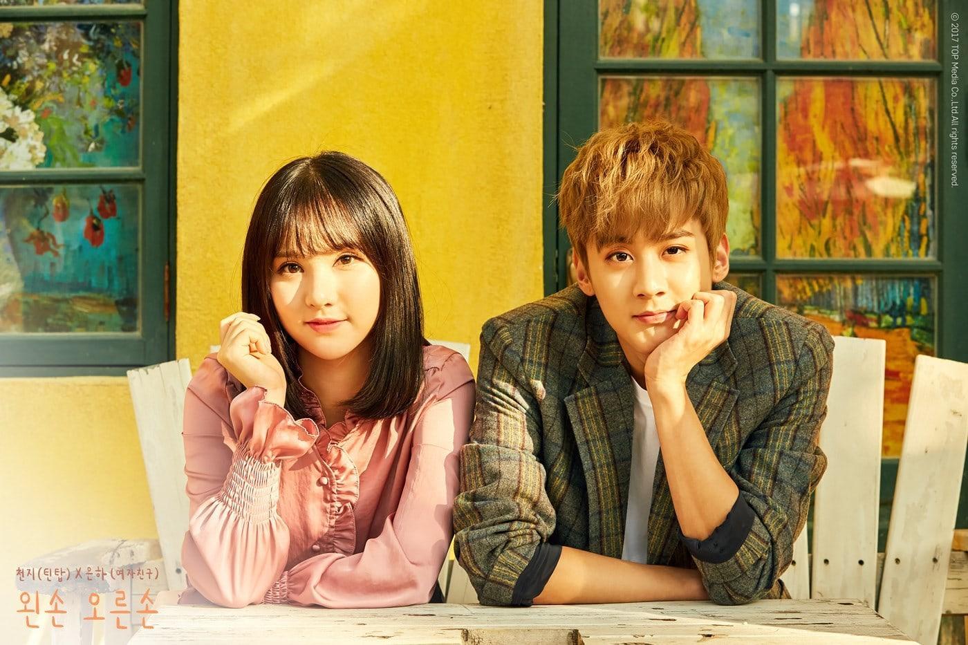 Sao Hàn 22/10: Người đẹp không tuổi Oh Ji Eun tổ chức hôn lễ theo phong cách truyền thống-9